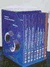 Libro Coleccion Tecnicos De Servicio
