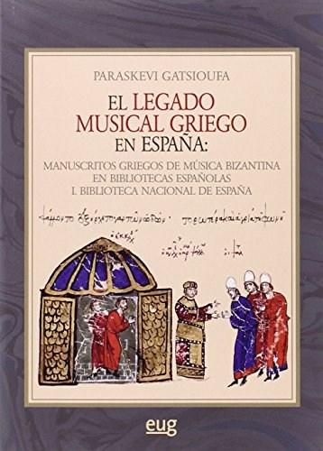 Papel LEGADO MUSICAL GRIEGO EN ESPAÑA: MANUSCRITOS GRIEGOS DE MUSI