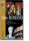 Papel ARTE ROMANO (MANUALES PARRAMON) (CARTONE)