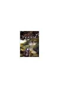 Papel El Hobbit.Ilustrado-Edición Infantil
