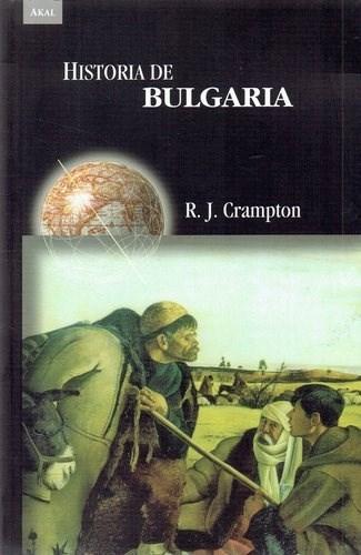 Papel HISTORIA DE BULGARIA