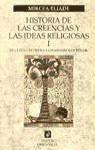 Papel HISTORIA DE LAS CREENCIAS 1 Y LAS IDEAS RELIGIOSAS
