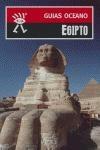 Papel Guia De Egipto Oceano