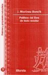 Papel POLITICAS DEL LIBRO DE TEXTO ESCOLAR