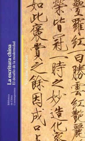 Papel La escritura china