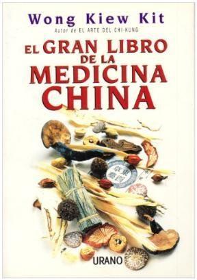 Papel Gran Libro De La Medicina China, El