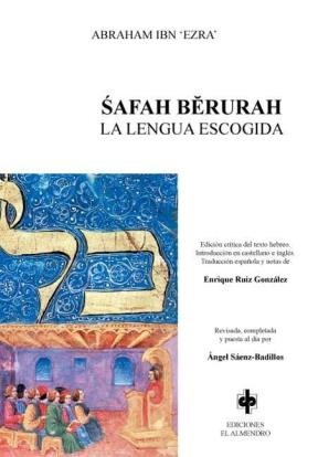 E-book Safah Berurah