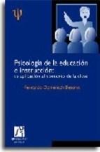 Papel PSICOLOGIA DE LA EDUCACION Y DE LA INSTRUCCI