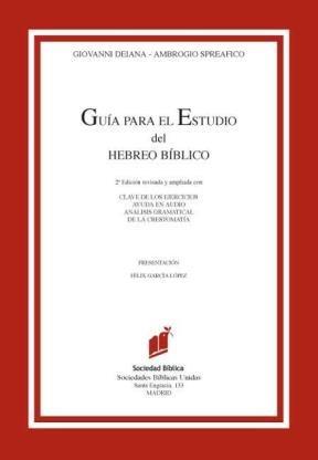 E-book Guía Para El Estudio Del Hebreo Bíblico