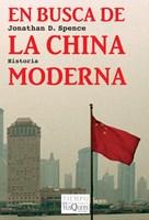 Papel EN BUSCA DE LA CHINA MODERNA