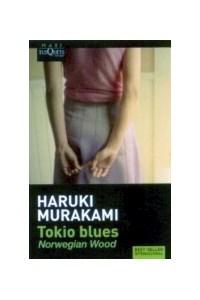 Papel Tokio Blues. Norwegian Wood
