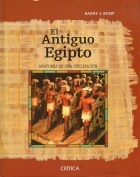 Papel EL ANTIGUO EGIPTO