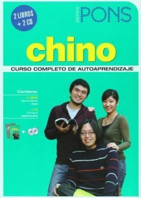 Papel Chino Curso Completo De Autoaprendizaje