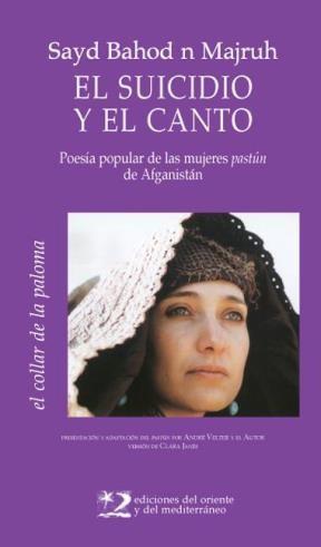 E-book El Suicidio Y El Canto