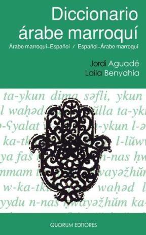 E-book Diccionario Arabe-Marroqui