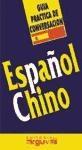 Papel Guia Practica Conversacion Español Chino