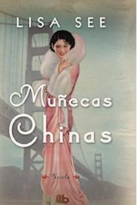 Papel Muñecas Chinas