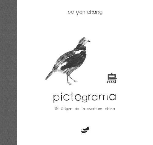 Papel PICTOGRAMA