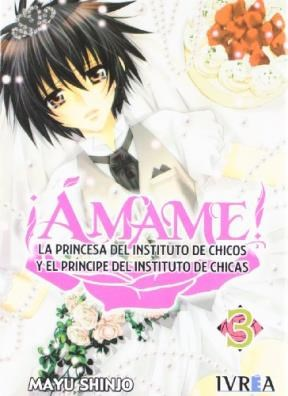 Papel Amame 3