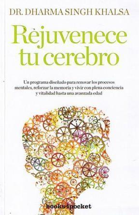 Papel Rejuvenece Tu Cerebro - B4P