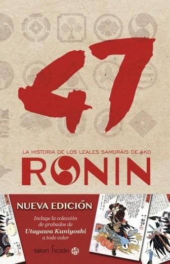 Papel 47 RONIN