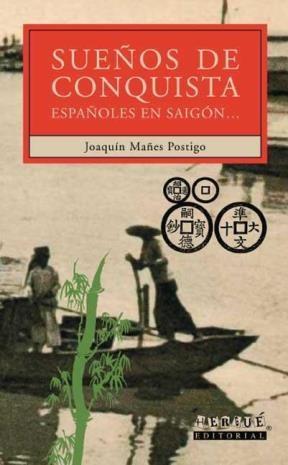 E-book Sueños De Conquista