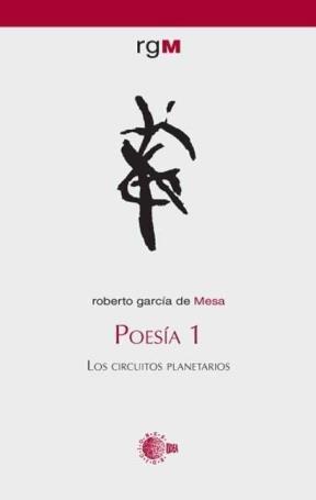 E-book Poesía 1