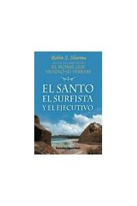 Papel Santo, El Surfista Y El Ejecutivo, El - B4P