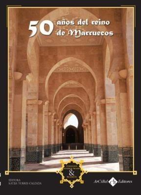 E-book 50 Años Del Aniversario Del Reino De Marruecos
