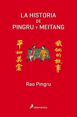 Libro La Historia De Pingru Y Meitang