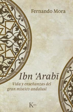 Libro Ibn 'Arabi