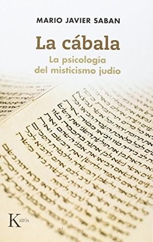 Libro La Cabala