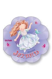 Papel Princesas - Jazmin