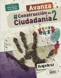 Papel CONSTRUCCION DE CIUDADANIA 2 KAPELUSZ AVANZA (2 NES CABA / 2-3 ESB NACION / 2 ESB BS.AS.)(NOV. 2018)