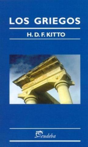 Papel Los griegos