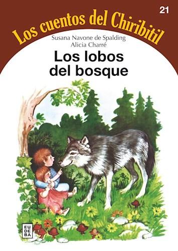 Papel Los lobos del bosque