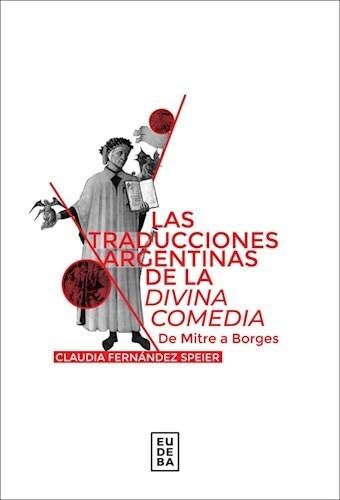 Papel Las traducciones argentinas de la Divina Comedia