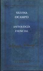 Papel ANTOLOGIA ESENCIAL (CARTONE)