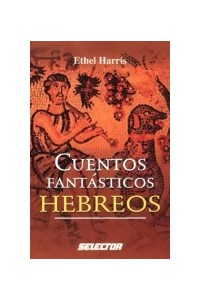 Papel Hebreos - Cuentos Fantasticos