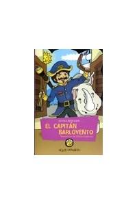 Papel El Capitan Barlovento