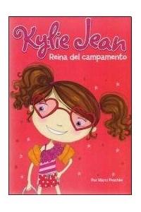 Papel Kylie Jean - Reina Del Campamento