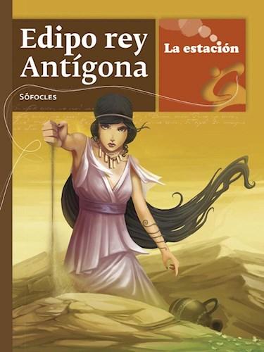Papel Edipo Rey / Antigona