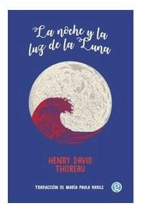 Papel La Noche Y La Luz De La Luna