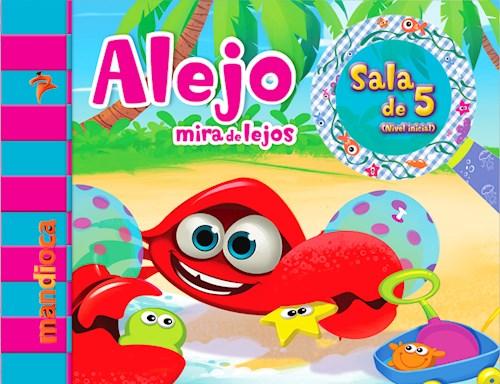 Papel ALEJO MIRA DE LEJOS SALA DE 5 (NIVEL INICIAL)