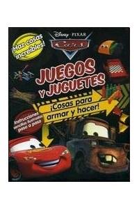 Papel Cars - Juegos Y Juguetes