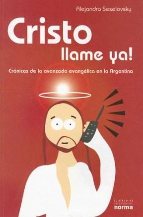 Papel Cristo Llame Ya