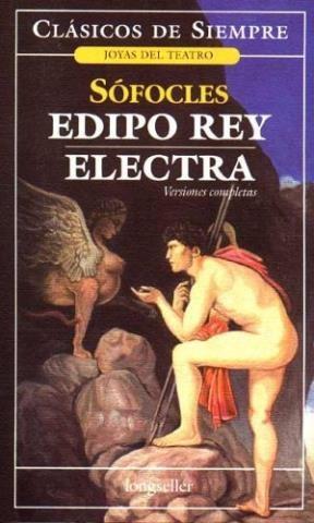 Papel Edipo Rey  /  Electra
