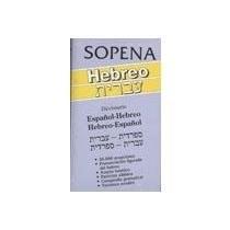 Papel Diccionario Sopena Hebreo Español - Español Hebreo