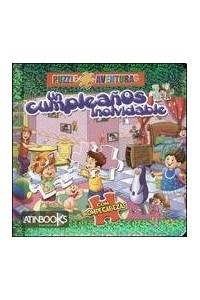 Papel Un Cumpleanos Inolvidable (Puzzle Aventuras)