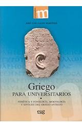 Papel GRIEGO PARA UNIVERSITARIOS
